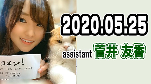 bandicam 2020-05-26 03-20-13-665