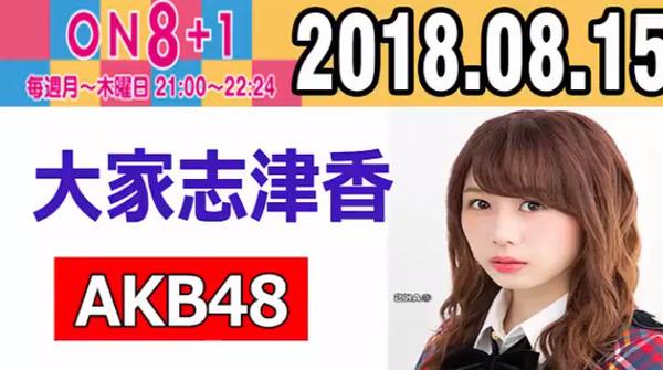 bandicam 2018-08-16 02-54-41-104