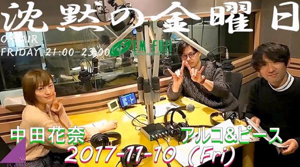 bandicam 2017-11-10 23-16-15-535