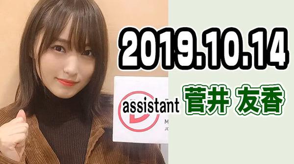 bandicam 2019-10-15 02-58-21-453