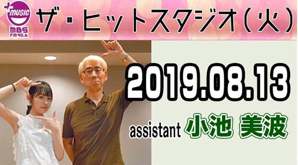 bandicam 2019-08-14 04-02-04-731