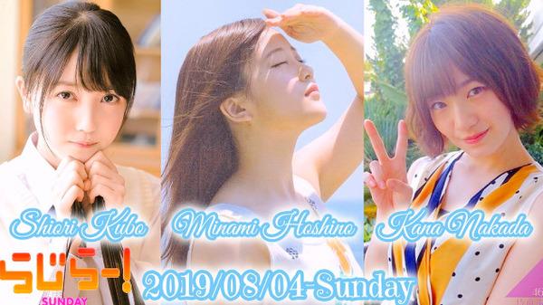 bandicam 2019-08-05 03-26-45-471