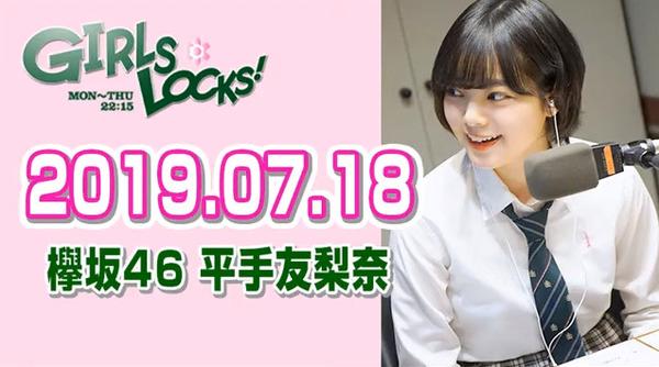 bandicam 2019-07-19 20-47-16-345