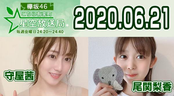bandicam 2020-06-22 01-39-48-802