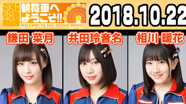 bandicam 2018-10-22 23-55-10-419
