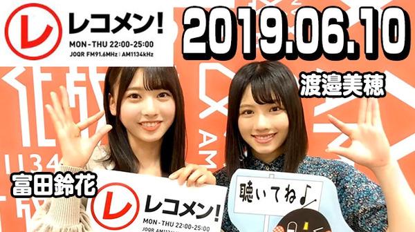 bandicam 2019-06-10 23-54-28-476