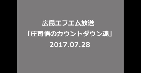 bandicam 2017-07-29 04-10-43-206