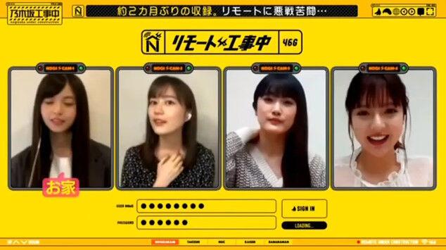 動画 乃木坂 まとめ 中 工事