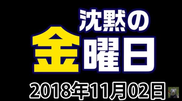 bandicam 2018-11-02 23-13-02-680