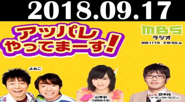 bandicam 2018-09-18 02-13-00-280