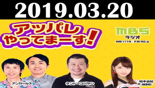 bandicam 2019-03-20 23-51-34-268