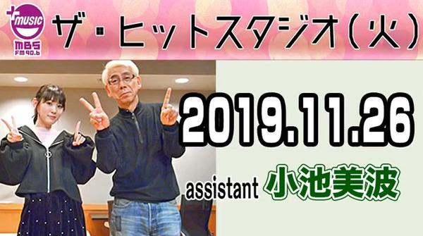 bandicam 2019-11-27 11-35-06-068