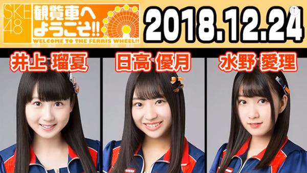 bandicam 2018-12-25 10-23-12-404