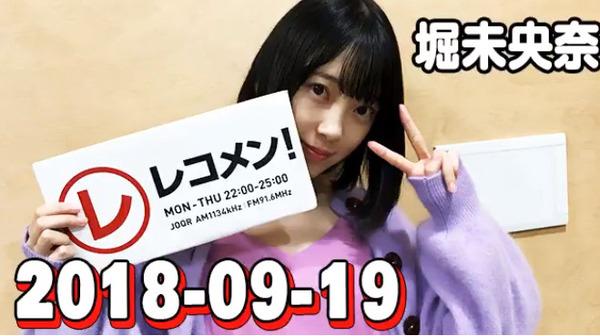 bandicam 2018-09-20 01-37-00-111