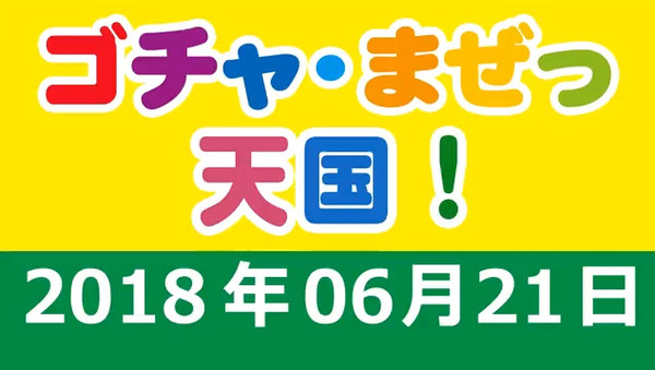 bandicam 2018-06-22 01-37-58-360