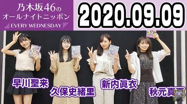 bandicam 2020-09-10 03-56-47-835