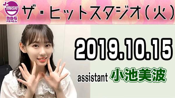 bandicam 2019-10-16 09-23-11-406