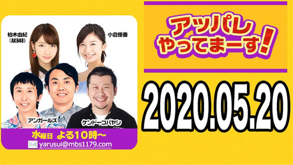 bandicam 2020-05-21 01-28-39-032