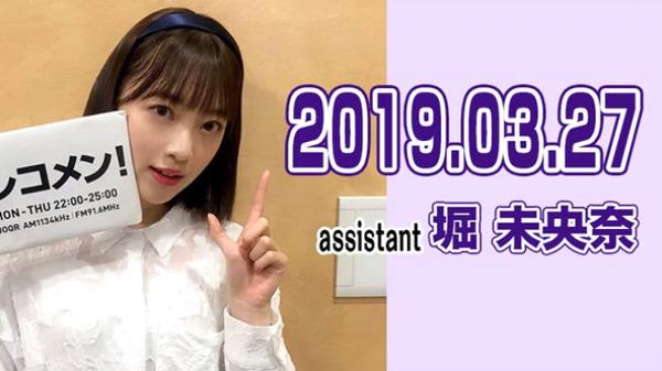 bandicam 2019-03-28 05-11-53-287