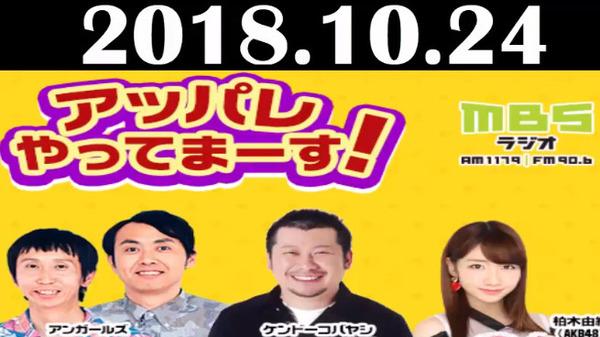 bandicam 2018-10-25 00-32-16-611