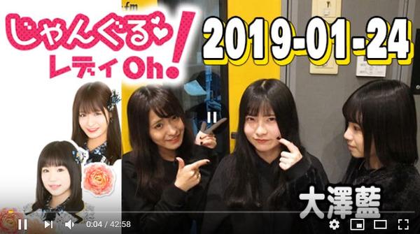 bandicam 2019-01-25 10-53-32-012