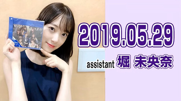 bandicam 2019-05-30 02-00-06-781