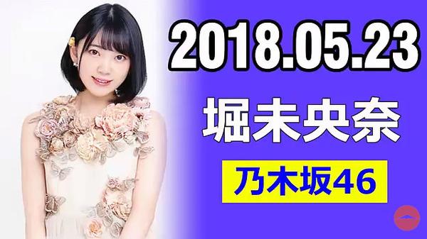 bandicam 2018-05-24 01-45-39-573