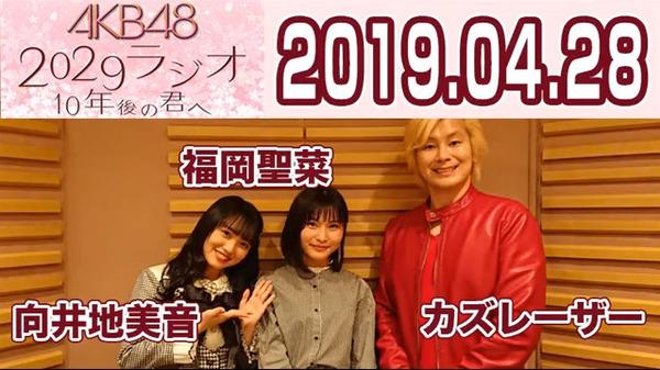 bandicam 2019-04-29 02-47-01-657