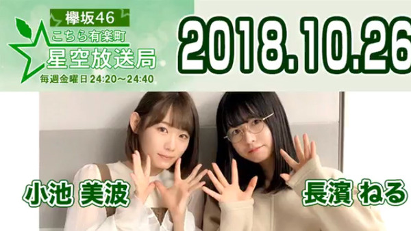 bandicam 2018-10-27 01-49-36-763
