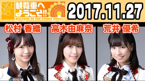 bandicam 2017-11-27 21-15-36-892