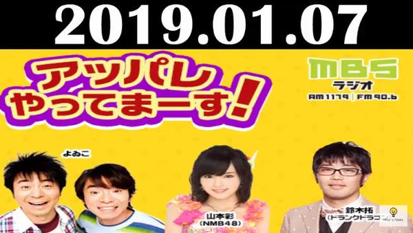 bandicam 2019-01-08 00-43-46-725