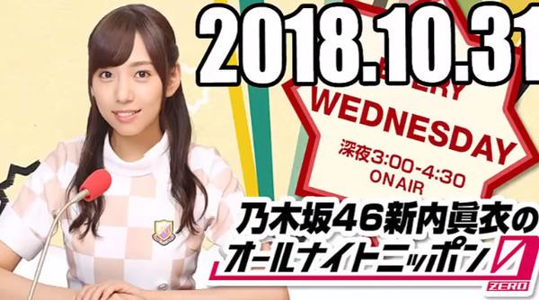 bandicam 2018-11-01 10-14-17-857