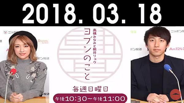 bandicam 2018-03-18 23-46-18-894