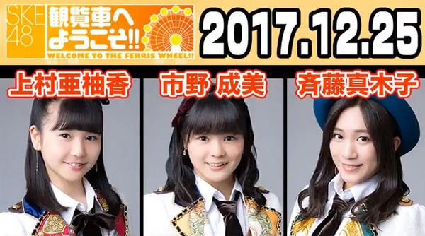 bandicam 2017-12-26 00-11-29-811