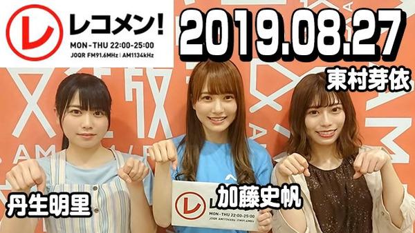 bandicam 2019-08-28 02-40-58-659