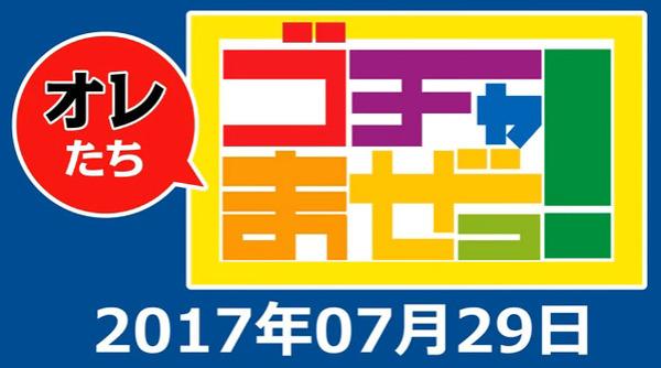 bandicam 2017-07-30 08-47-23-474