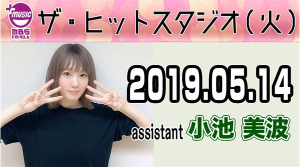 bandicam 2019-05-15 05-20-23-781