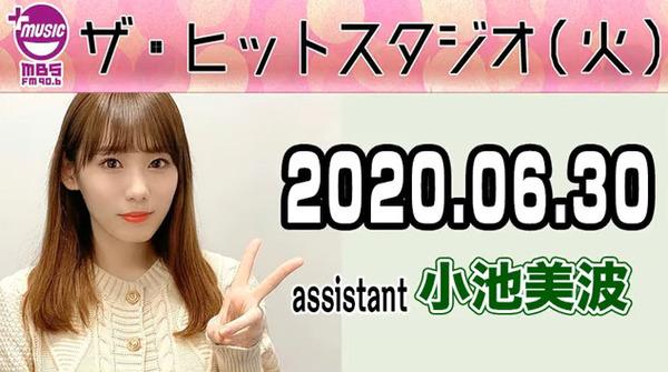bandicam 2020-07-01 17-38-34-762