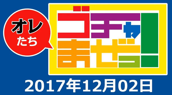bandicam 2017-12-03 11-30-20-175