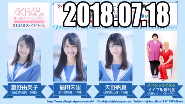 bandicam 2018-07-19 13-44-38-811