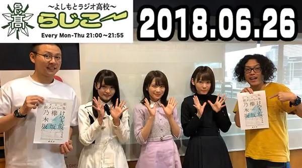 bandicam 2018-06-27 00-17-44-860