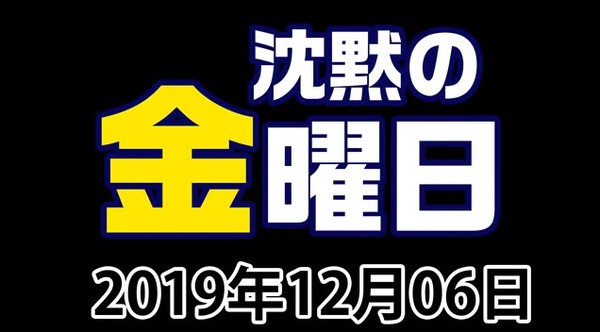 bandicam 2019-12-06 23-35-03-868