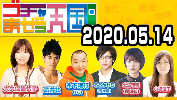 bandicam 2020-05-15 06-12-01-083