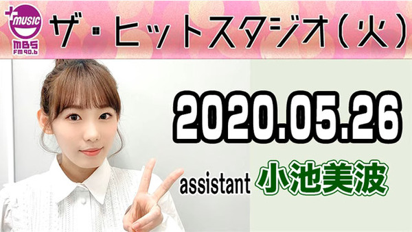 bandicam 2020-05-27 05-50-20-733
