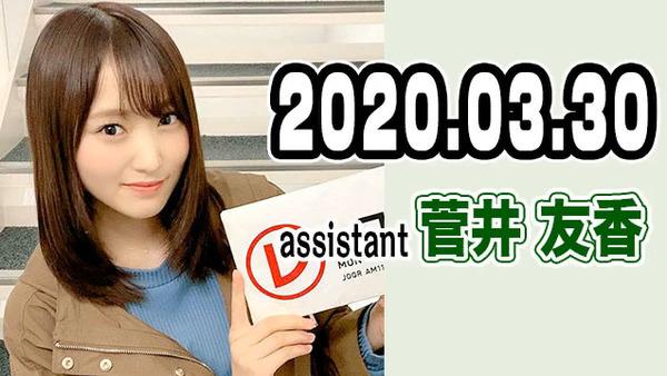 bandicam 2020-03-31 03-38-09-506