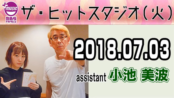 bandicam 2018-07-04 10-22-48-784
