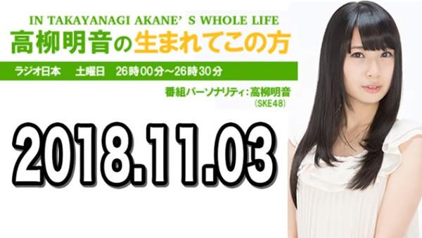 bandicam 2018-11-04 11-19-55-158