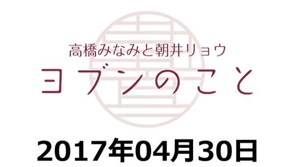 bandicam 2017-04-30 23-28-15-210