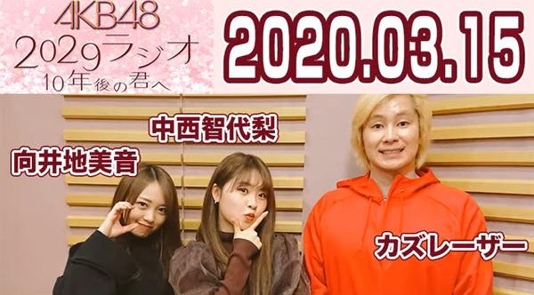 bandicam 2020-03-17 13-36-04-630