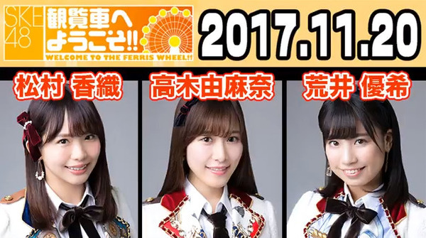 bandicam 2017-11-20 23-32-16-986
